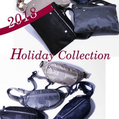 2018ホリディコレクションが数量限定で販売中!