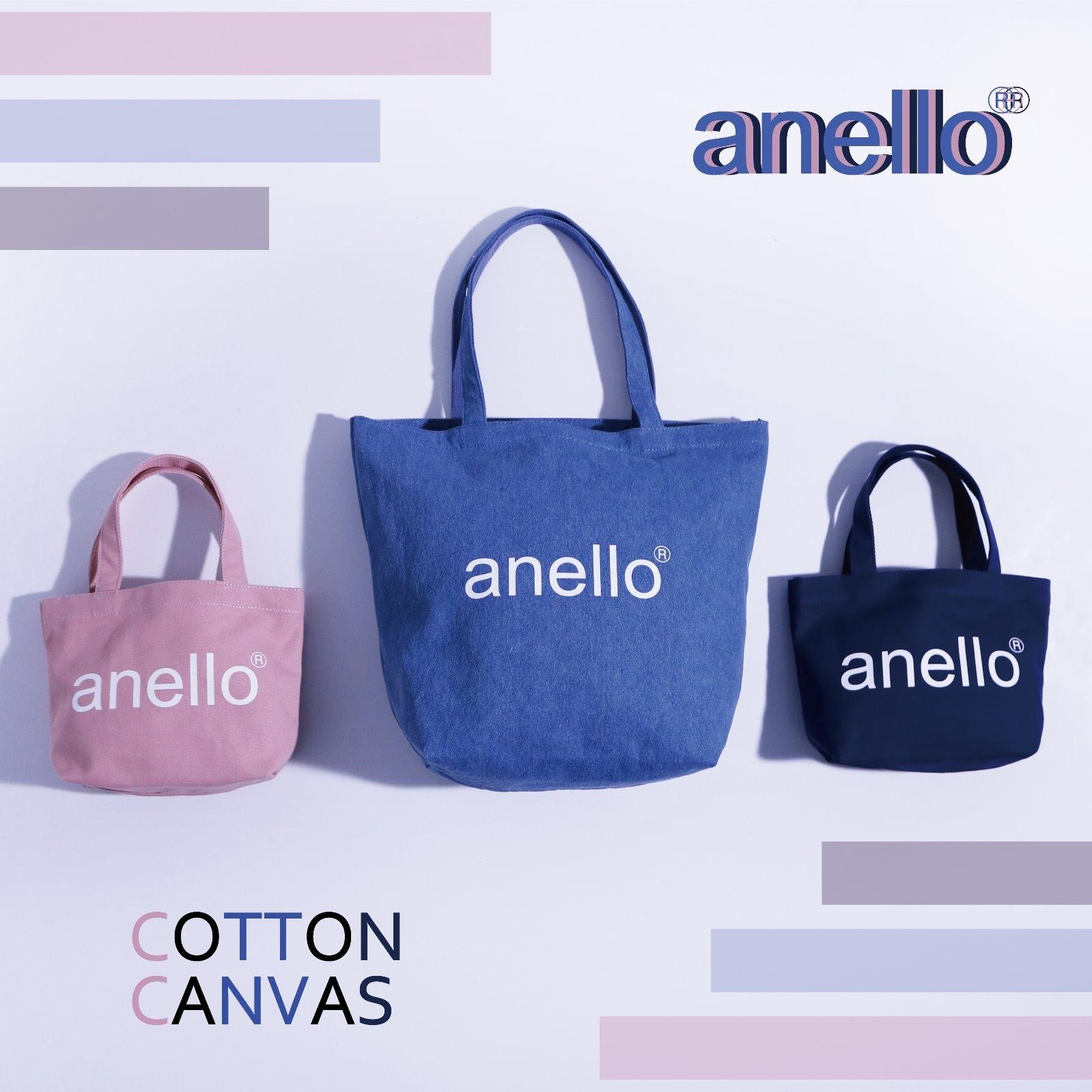 【anello®グローバル旗艦店限定】ロゴキャンバストートバッグの新色発売!