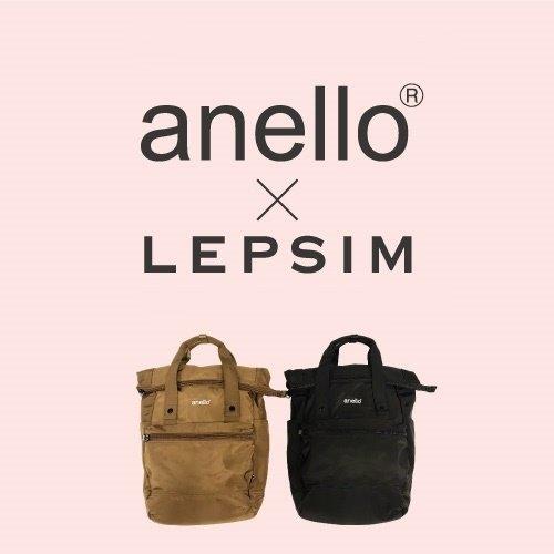 anello®×LEPSIMのコラボリュックが発売!