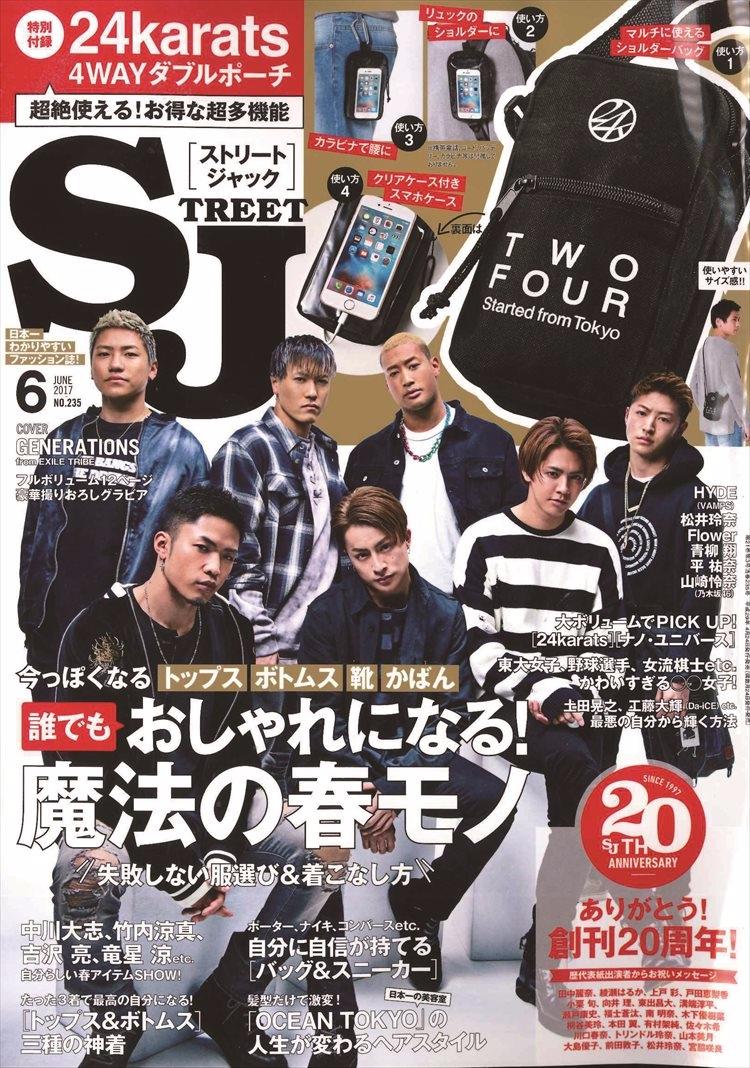 【Street JACK】6月号掲載情報