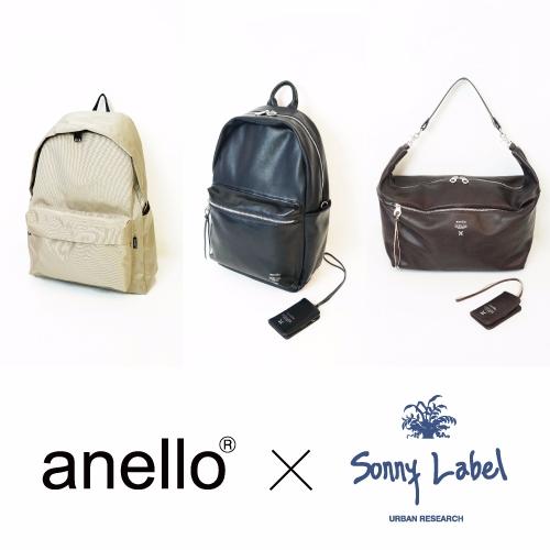 【WEB先行】anello®×Sonny Label別注コラボ商品が予約開始!