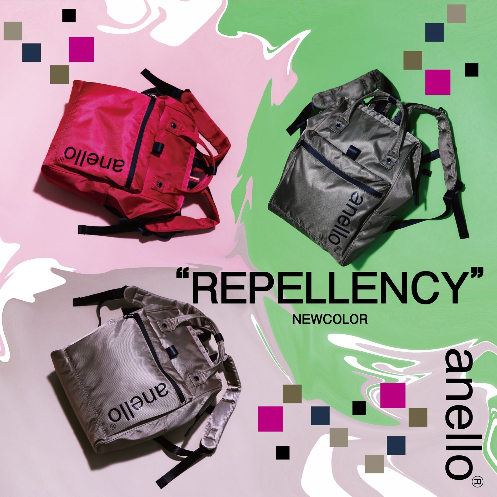 【anello®グローバル旗艦店限定】REPELLENCY口金リュックの新色発売!!