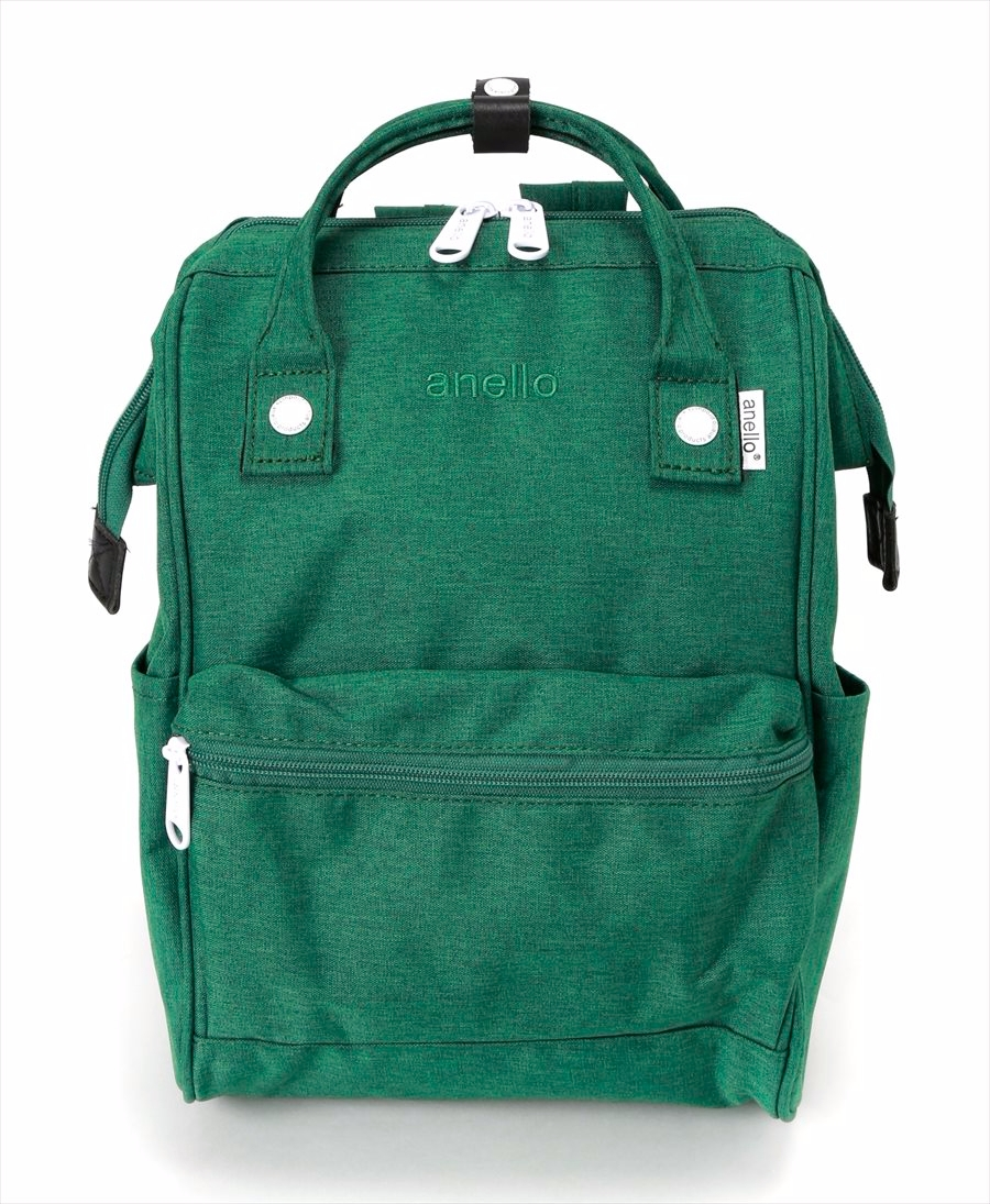 ... Dense Mottled Polyester Hinged Clasp Mini Backpack